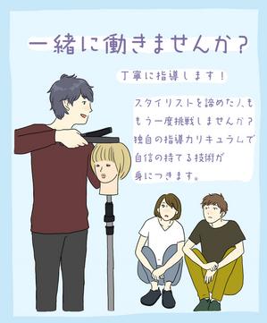 shidou.jpgのサムネイル画像
